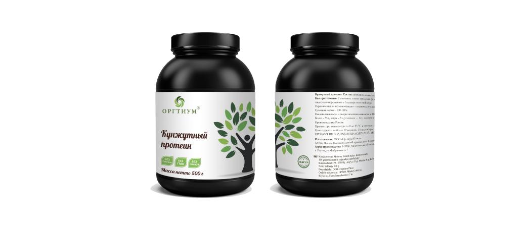 Оргтиум Это готовые смеси первых и вторых блюд, уникальные смеси семян, какао продукция, суперфуды, спортивное питание, линейка для детского питания